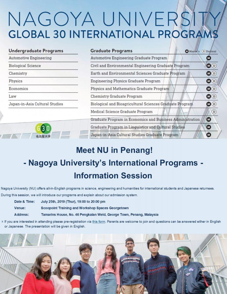 Meet Nu In Penang Malaysia Event Nagoya University Global 30 International Programs